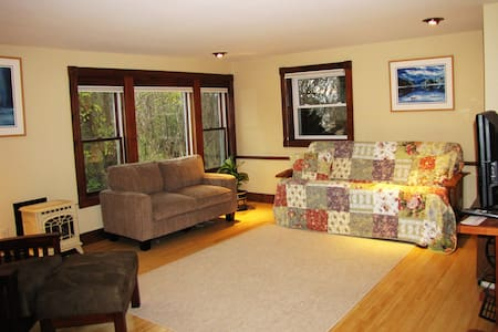 On a quiet Vermont country lane ... - Monkton - Appartement