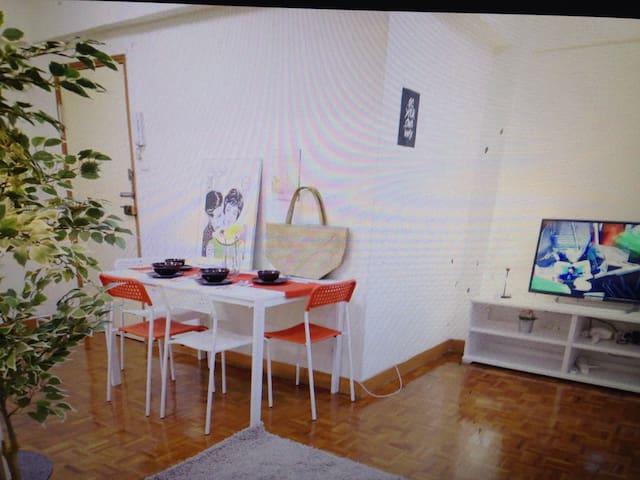 huadu lnternational - akita-ken - Appartement