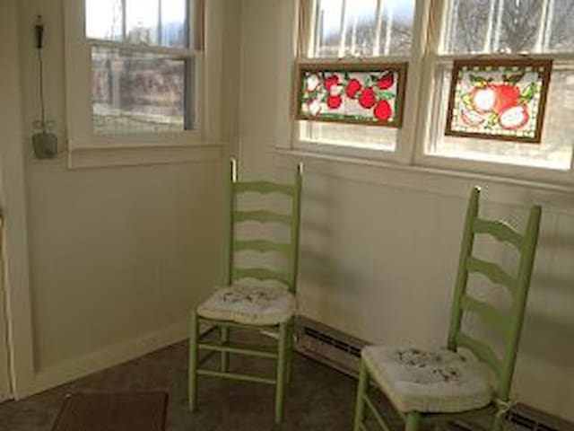 You or your cat or dog can enjoy our enclosed back porch.