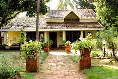 Farm house amidst nature - Mysuru