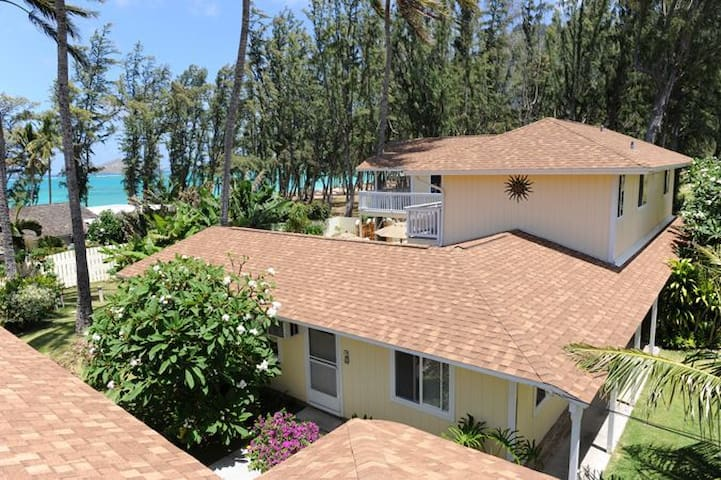 Waimanalo Beach Cottages PRICED PER UNIT NOT HOUSE - Waimanalo - Chalet