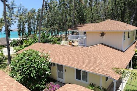 Waimanalo Beach Cottages & Weddings 9 Cottages - Waimanalo