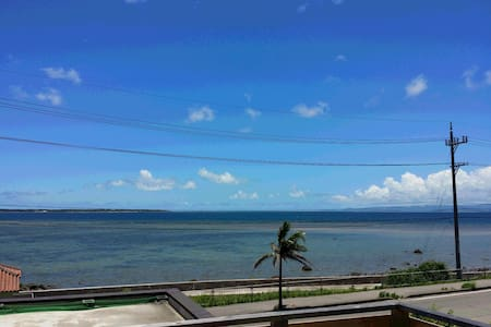 石垣島 至福の時間 Great view&Beach front  Shifuku no toki - Ishigaki-shi Arakawa - Maison