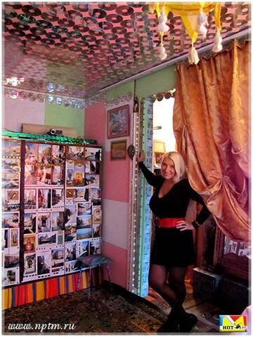 Однокомнатная квартира для двоих - Podolsk - Appartement