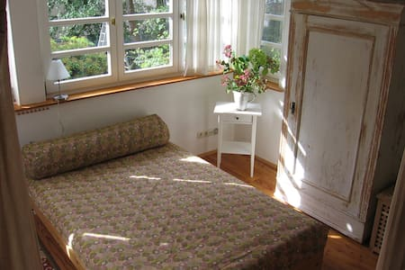 Cosy quiet appartment with a Garden - Niestetal