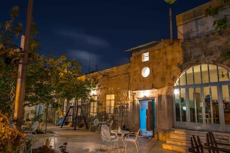 Hawa Guest House Premium Room - Amman