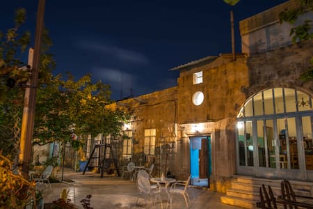 Hawa Guest House Budget Roof Room - Amman