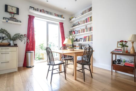 Light & Spacious Garden Flat in Finsbury Park - London - Wohnung