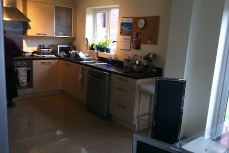 Luxury ensuite, double and single rooms + Kinksize - Coventry