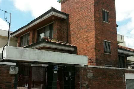 A house well built with bricks - 광주광역시 - Bed & Breakfast
