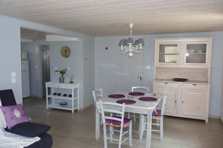 Appartement Flo et Nico - Pontarlier
