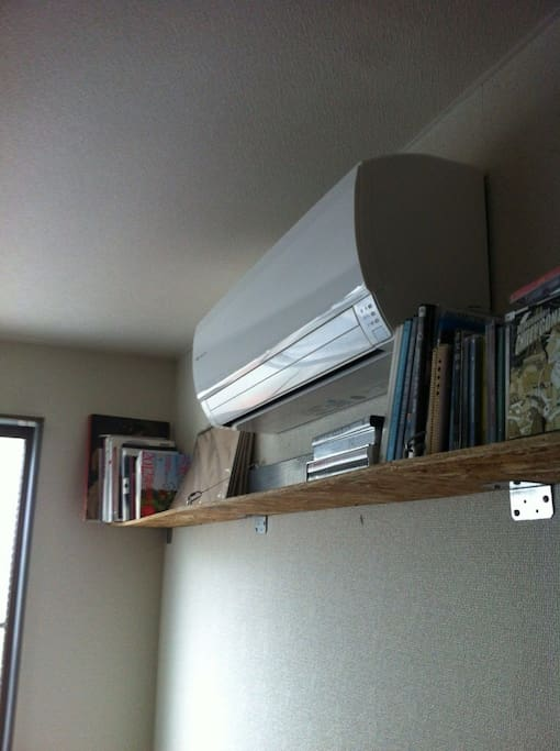 The latest air-conditioner