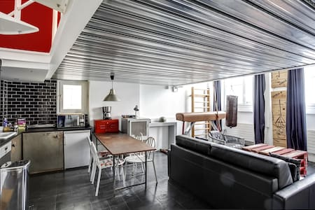 The Cube - Atypical Loft Le Maris - Paris - Loft