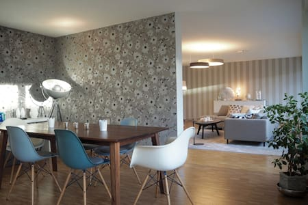 Modern, all amenities, quiet, city center, bright - Zürich - Lain-lain