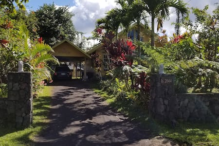 Big Island of Hawaii Cozy Home