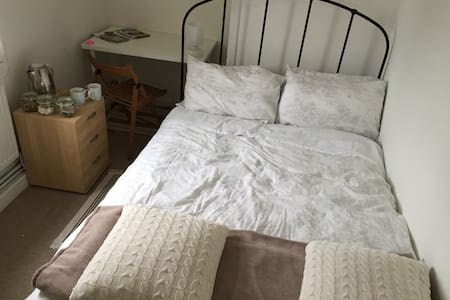 Clean, Cosy and Quiet - Bristol