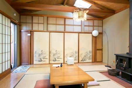Traditional Japanese Tea House - House