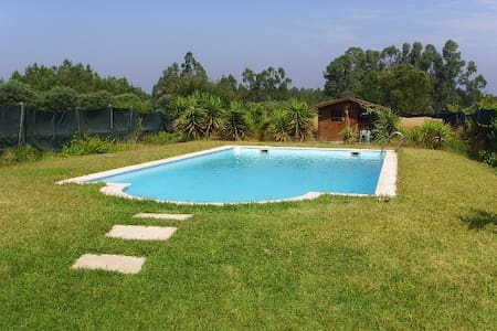 SANTARÉM - COUNTRY HOUSE (PRIVATE POOL) - Glória do Ribatejo - Villa