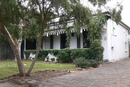 Charming Home, Metres to Beaches - Torquay - House