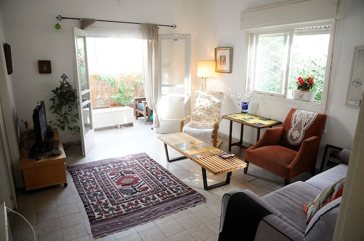 lovely apartment 10 minutes from TA - Givatayim - Apartamento