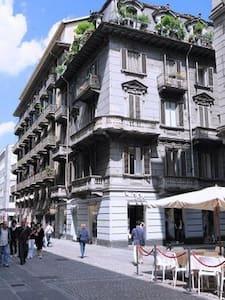 Centralissimo, elegante V. Lagrange - Turin - Apartment
