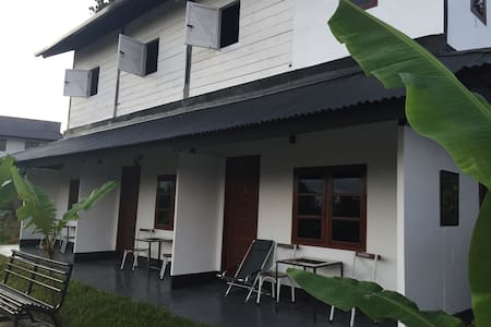 Ghitari Coffee Plantation Chalet