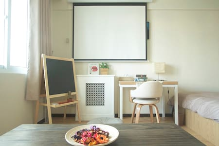Cozy & Romantic apartment with private cinema - Beijing - Apartment