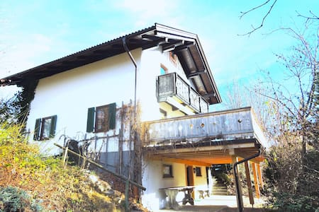 Sunny holiday chatlet with mountain view **new** - Going am Wilden Kaiser
