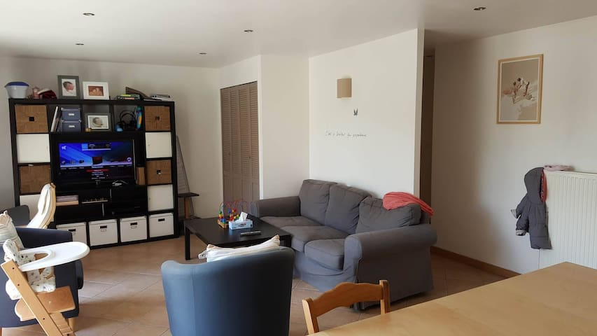 Appartement calme à Rezé (quartier Saint Paul) - Rezé - Appartement