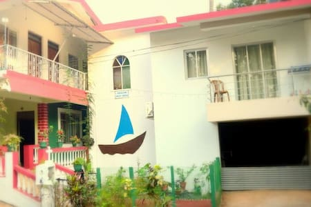 Cozy Homestay Close to the Airport and Beach, Goa - Гоа - Гостевой дом