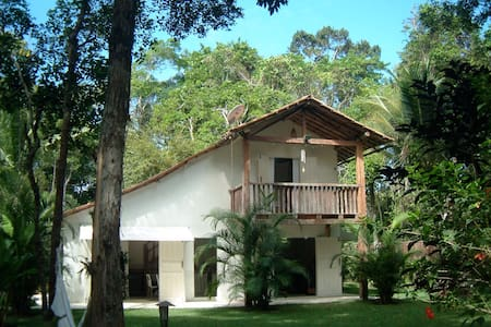 Chalet 1 (2 persons) - Trancoso