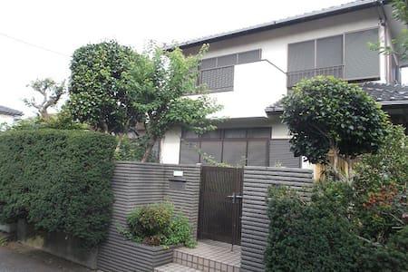 Japanese House   (Chiba)