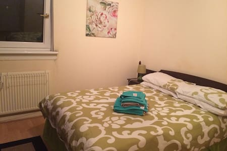 Cozy Double Room at Hamilton, Glasgow - Appartement
