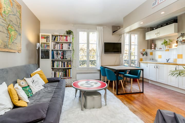 Quiet and cosy apartment - Boulogne-Billancourt - Appartement