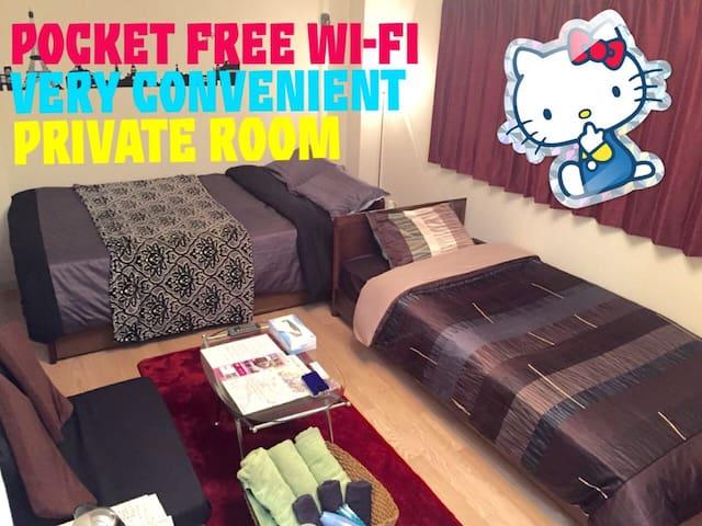 102大阪の好立地!どこへ行くにも大変便利!Private room! - kita-ku, Osaka-shi - Lägenhet