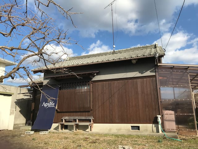 Cozy Japanese Style + convenient to KumanoTrail