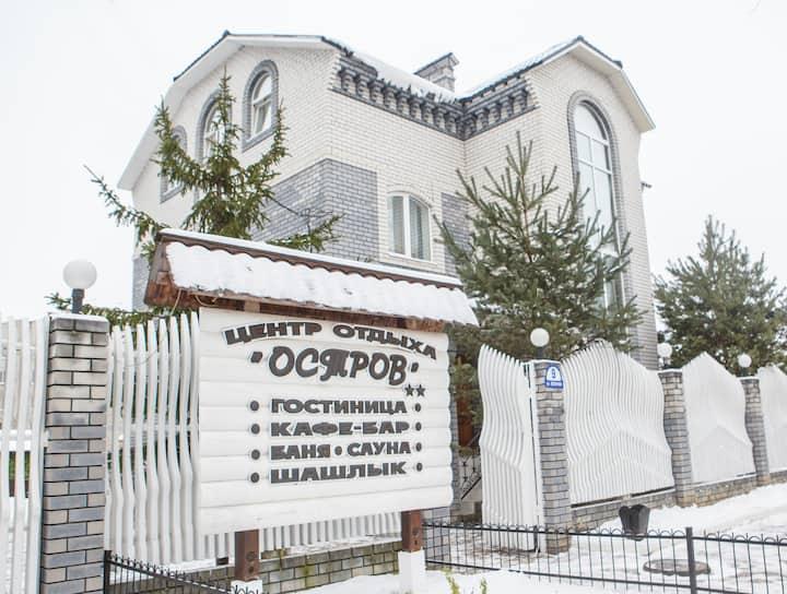 Мини-отель ОСТРОВ