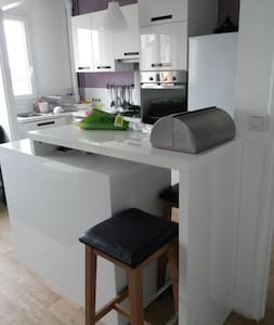 Appartement beau et proche Paris/StadeDF + parking - Gennevilliers