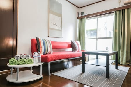 Room 108 Cozy & Convenient! &WiFi! - Wohnung