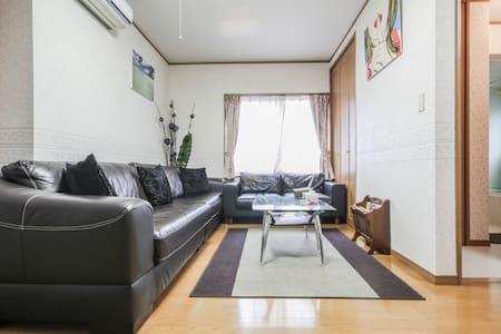 LARGE 4 bedroom house in Shinjuku area -free wifi! - Shibuya-ku - Casa