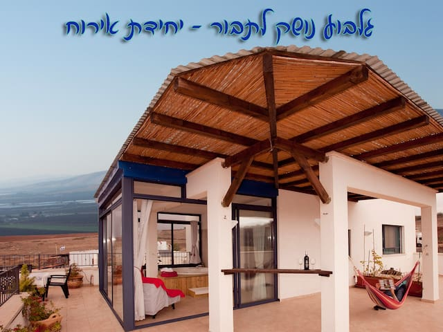 Zimmer with nice view in Galil area - Beit Hashita Near Afula - Apartamento