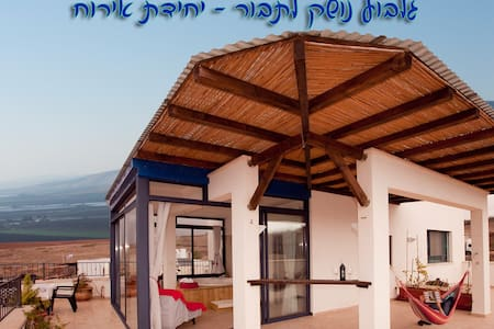 Zimmer with nice view in Galil area - Beit Hashita Near Afula