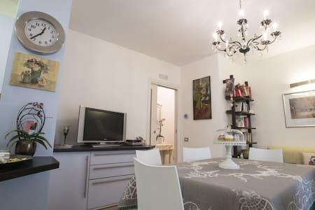 Maison Maria - Montegranaro - Appartement