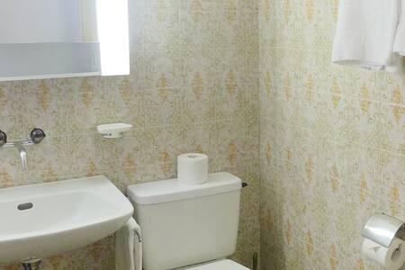 2-Zimmer-Wohnung für 2 Personen in St. Moritz - St. Moritz - Pis