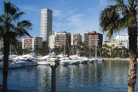 Bed&Breakfas two beds  6 min beach! - Alacant