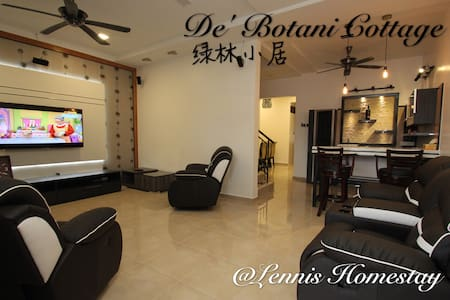 De' Botani Cottage@Lennie Homestay   (绿林小居) - Ipoh - Casa