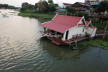 Phae Ayutthaya