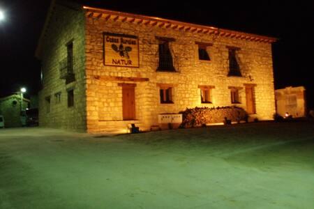 Casas Rurales Natur Sigüenza - Sigüenza
