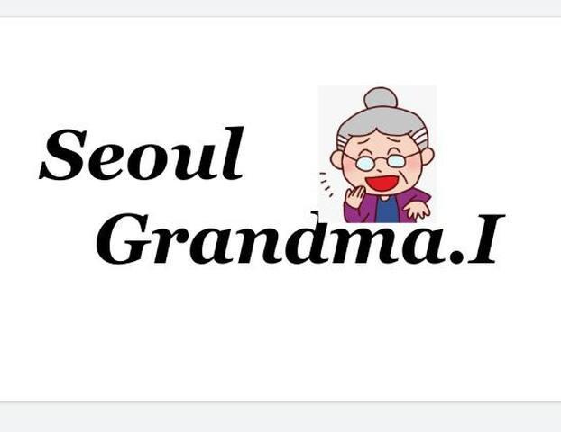 Seoul Grandma1