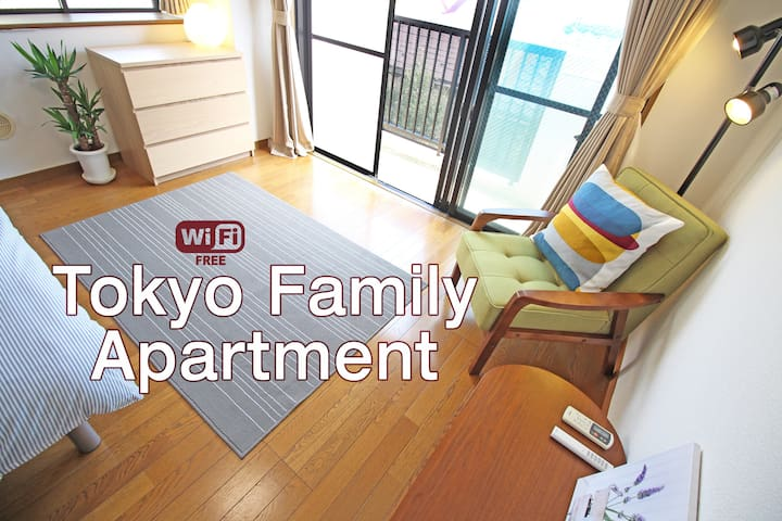 ☆Great value family apt Ikebukuro near JR & metro☆ - Bunkyō-ku - 公寓